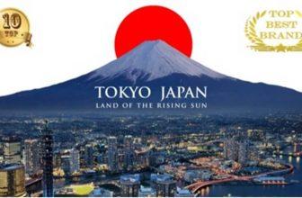 บริษัททัวร์ญี่ปุ่น