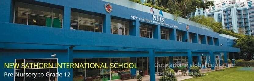 โรงเรียนนานาชาติที่ดี