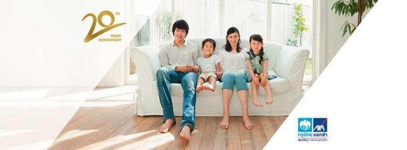 บริษัทประกันสุขภาพที่ดีที่สุด 10 แห่งในประเทศไทย 4