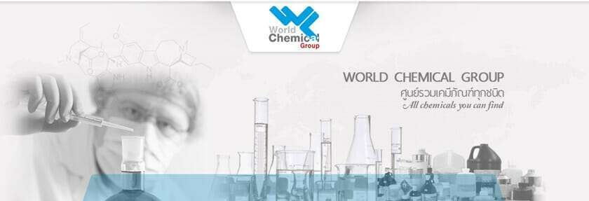 เคมีเพื่อผู้บริโภค