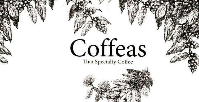 ลักษณะธุรกิจร้านกาแฟ