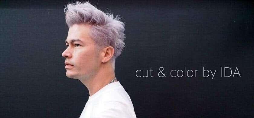 สีผมสไตล์เกาหลี