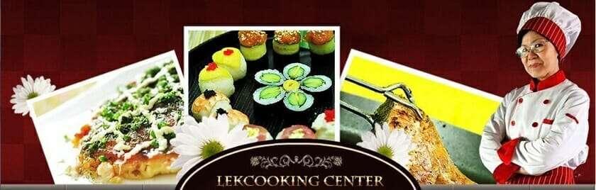 เรียนทำเค้กญี่ปุ่น
