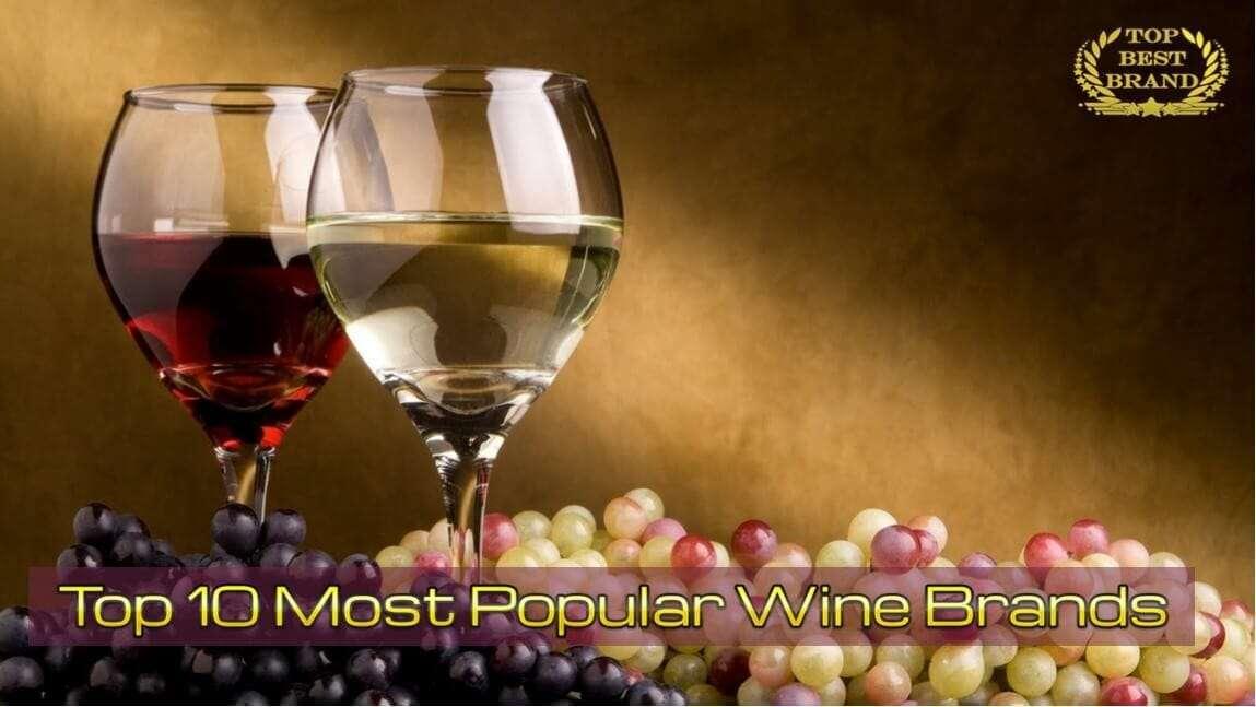 ไวน์ที่นิยม