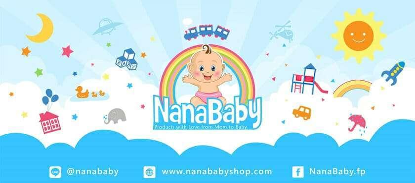 ร้านขายของใช้ทารกแรกเกิด