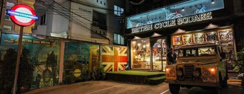 ร้าน ขาย จักรยาน ราคา ถูก กทม
