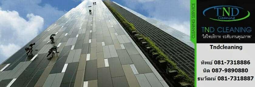 บริษัทรับทำความสะอาดกระจกตึกสูง