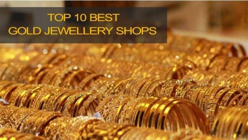 10 ร้านทองที่ดีที่สุดในกรุงเทพ