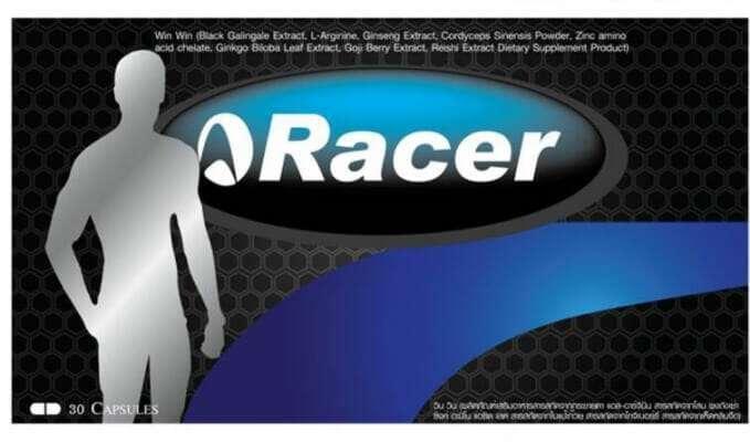 อาหารเสริมผู้ชาย Racer
