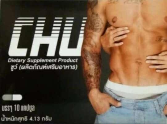 อาหารเสริมสำหรับผู้ชาย chu