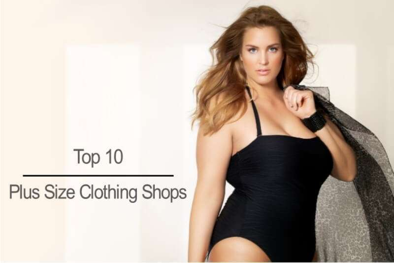 10 อันดับร้านขายเสื้อผ้าคนอ้วนออนไลน์ที่ดีที่สุด