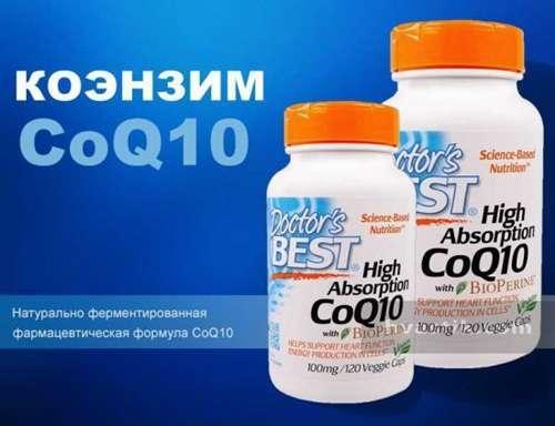 Beyond CoQ10 Ubiquinol mg - Nature's Plus - VitalAbo Online Shop Magyar