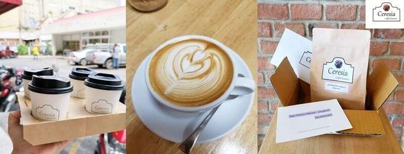 กาแฟรสชาติดี