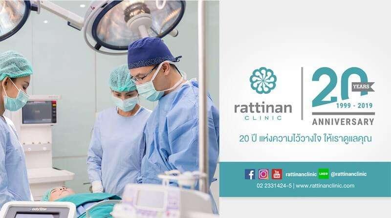 คลินิกศัลยกรรมตัดหนังหน้าท้องในกรุงเทพ