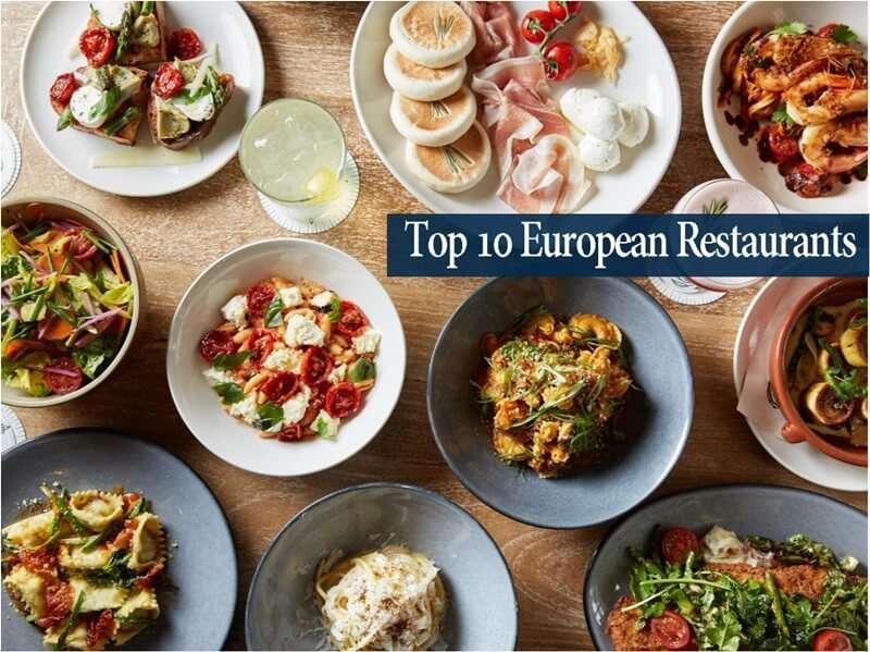 บริการอาหารยุโรป