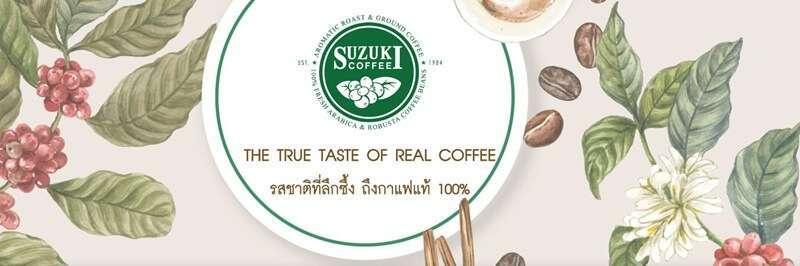 ผลิตกาแฟขาย