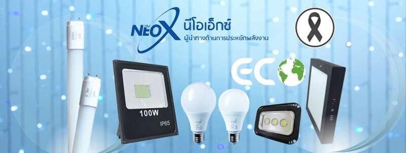 ผลิตภัณฑ์ไฟ LED