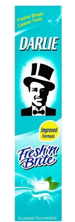 ยาสีฟันใช้ดี
