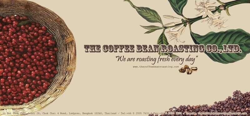 รับ ผลิต กาแฟ ใน แบรนด์ คุณ
