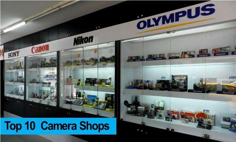 ร้านขายกล้อง