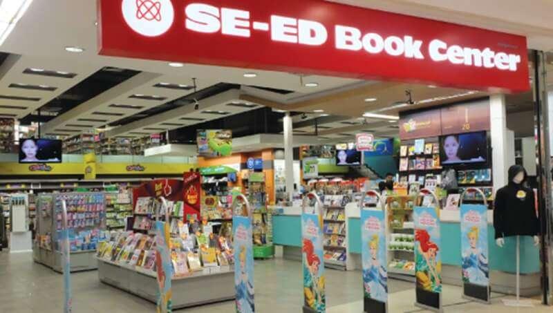 ร้านหนังสือขายดี