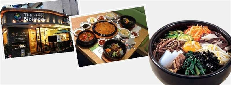 อาหารเกาหลีคุณภาพ