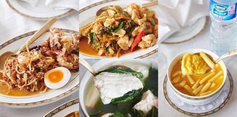 อาหารไทยต้นตำหรับ