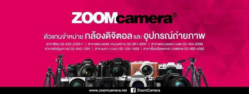 โปรโมชั่นกล้อง