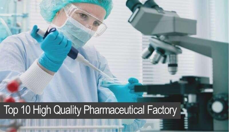 โรงงานผลิตยา