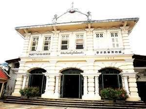 พิพิธภัณฑ์ภูเก็ตไทยหัว