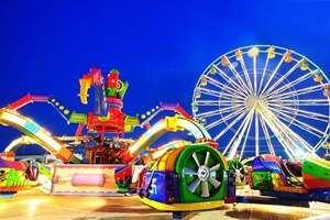สวนสนุกวอลมิ (Wolmi Theme Park)