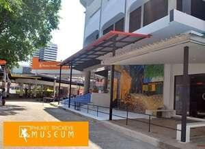 ภูเก็ต ทริกอาย มิวเซียม (Phuket Trickeye Museum)