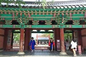 ศาลเจ้าคยองกีจอน
