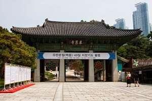 วัดพงอึนซา (Bongeunsa Temple)
