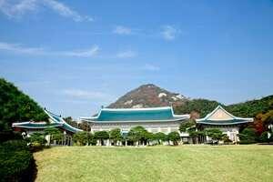 Blue House หรือทำเนียบประธานาธิบดีญี่ปุ่น