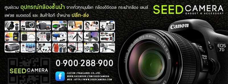 กล้องคุณภาพ