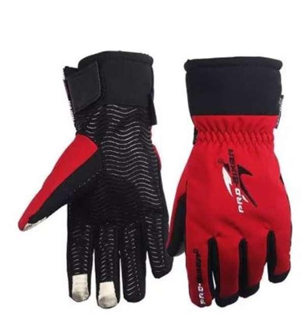 ถุงมือมอเตอร์ไซค์ที่ดีที่สุดสำหรับสภาพอากาศหนาวเย็นคืออะไร