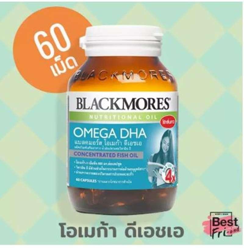 ผลิตภัณฑ์ยอดนิยมในผลิตภัณฑ์เสริมอาหาร DHA