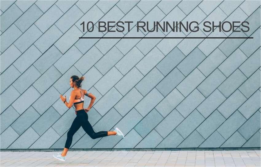 รองเท้าวิ่งที่ดีที่สุด