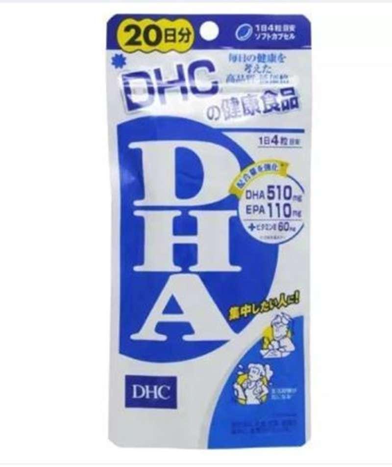 ได้รับคะแนนสูงสุดในผลิตภัณฑ์เสริมอาหาร DHA