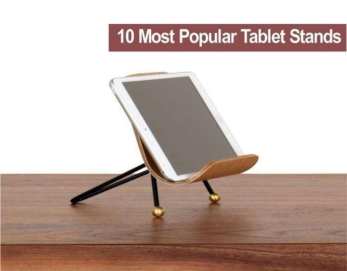 10 อันดับ แท่นวางแท็บเล็ตยอดนิยม