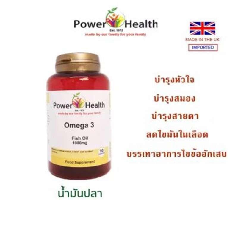 12 ผลประโยชน์ด้านสุขภาพของ DHA