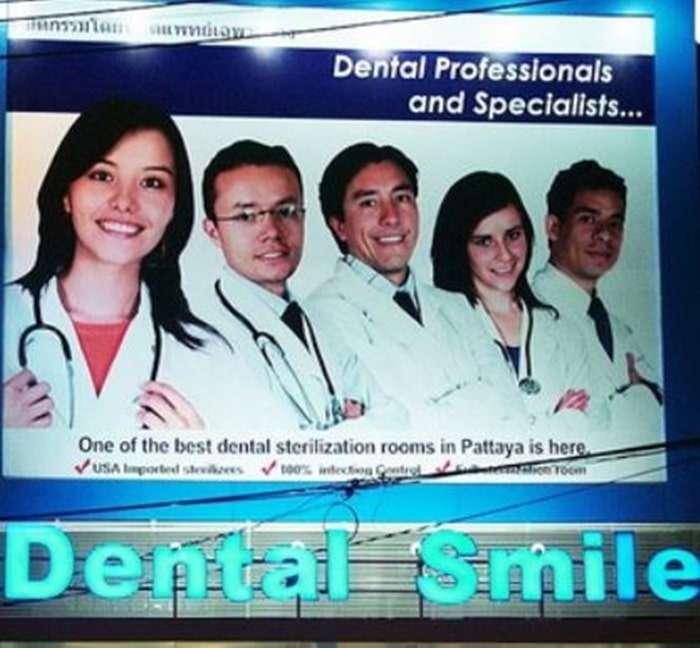 Dental Smile Pattaya