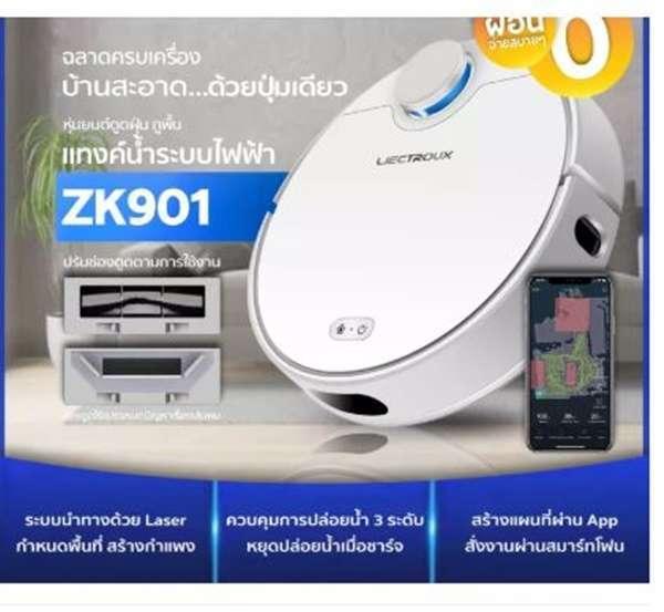 HOMIE Mini Plus Robot Vacuum Cleaner Whit
