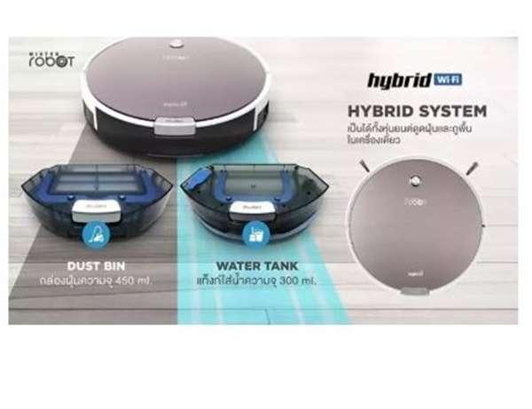 MISTER ROBOT HYBRID Free!! Bed Vac Plus