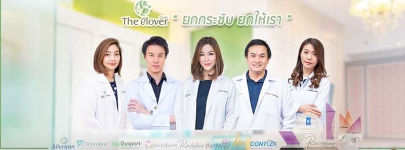 The Clover Clinic