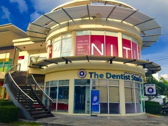 The Dentist Studio