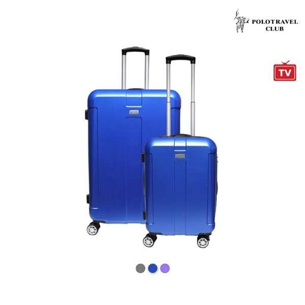 กระเป๋าเดินทางควรราคาเท่าไหร่