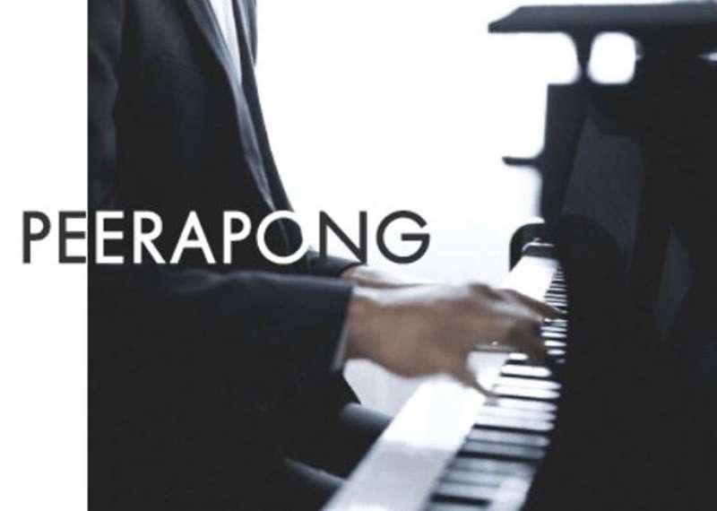 ฉันจะเรียนเปียโนในกรุงเทพได้ที่ไหน