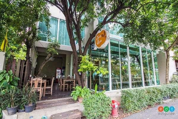 สุดยอดสถานที่กินในกรุงเทพ